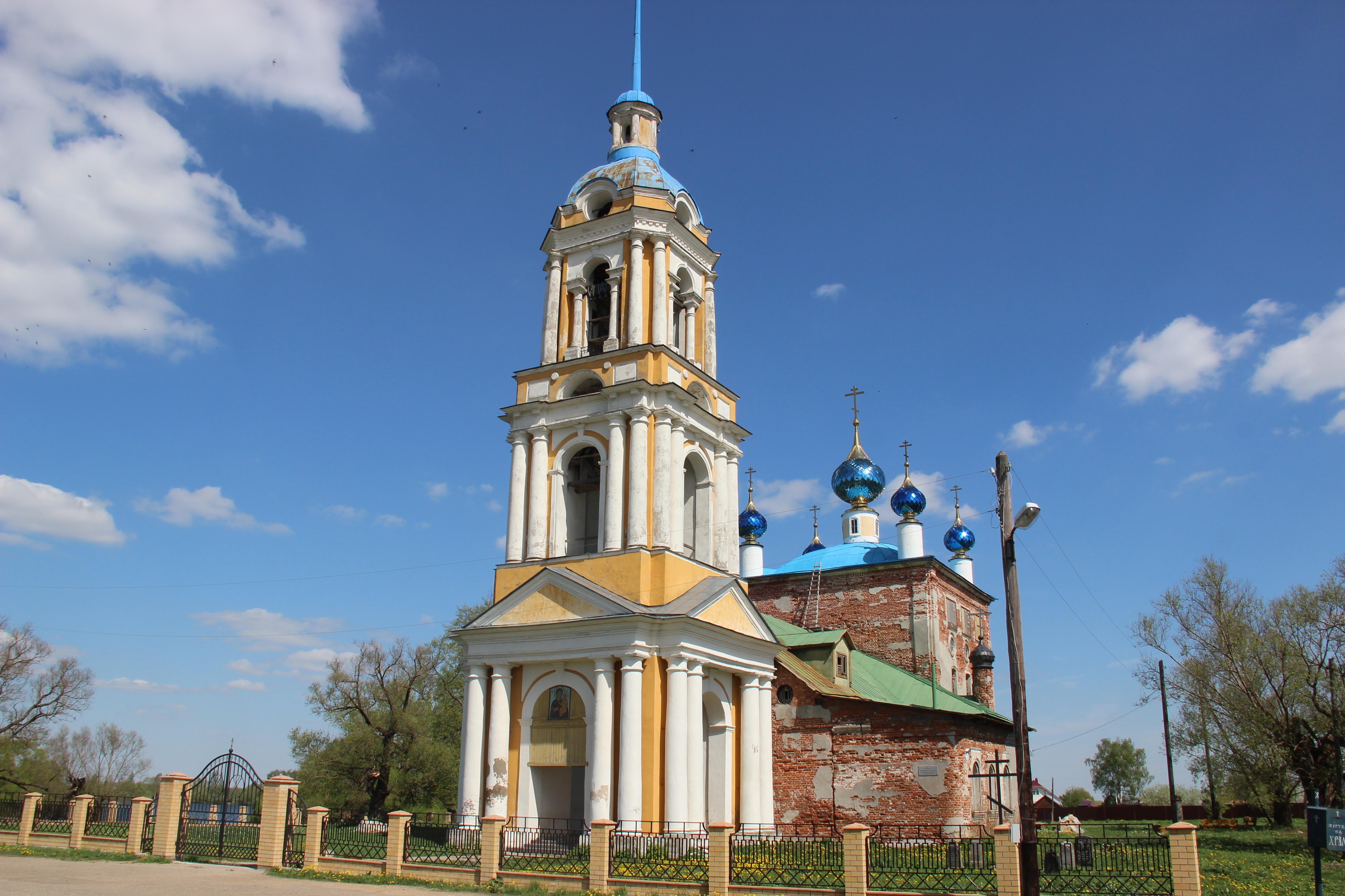 История деревни Андрейцево, ее окрестностей и их обитателей. Часть I