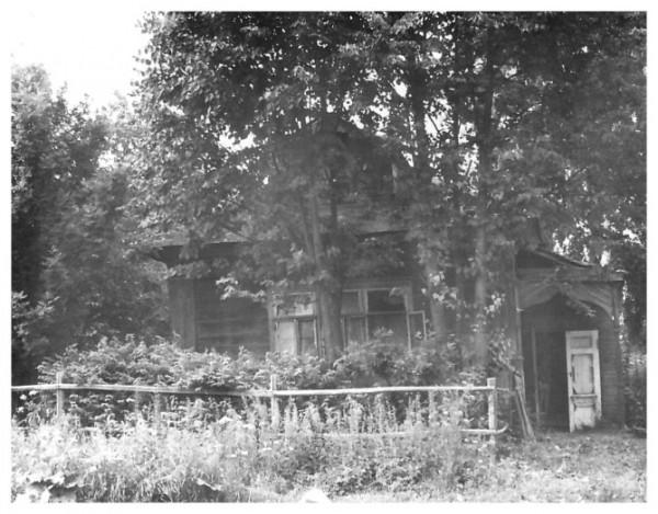 История деревни Андрейцево, ее окрестностей и их обитателей. Часть V