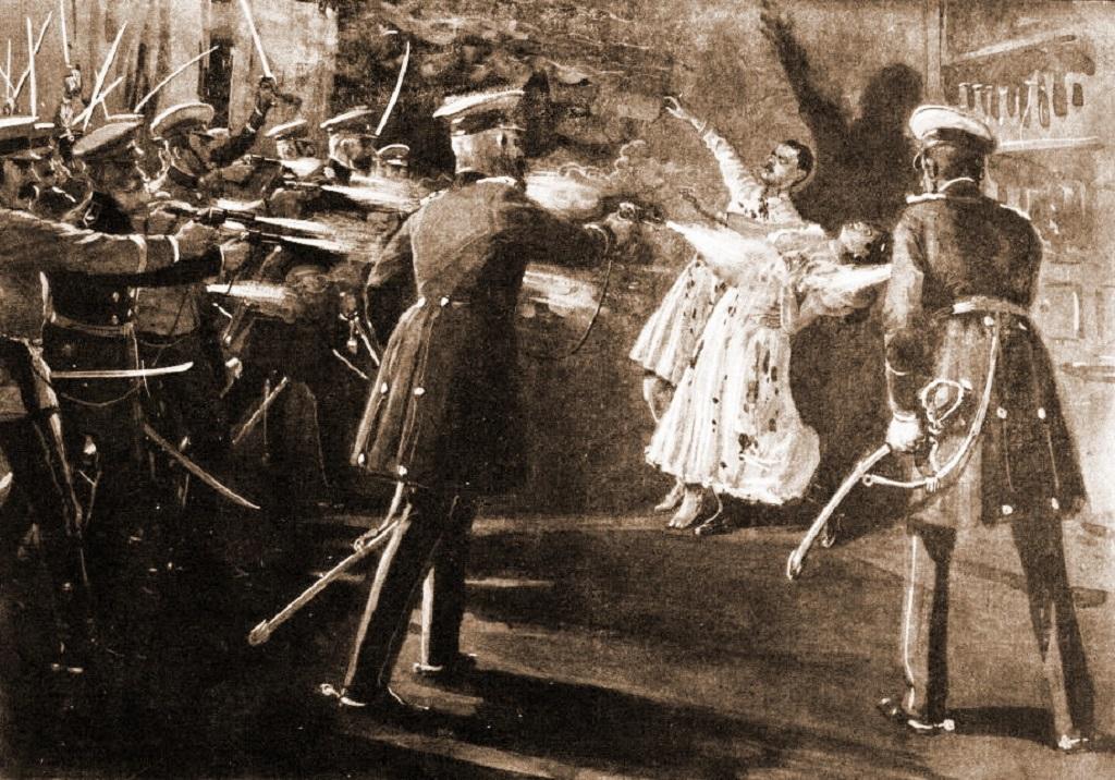 убийство Обреновича